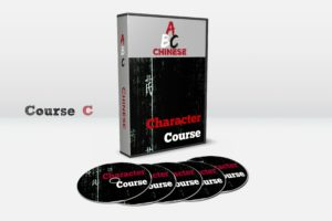 character course bundle-COURSE C