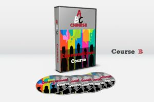 conversational course bundle-course b