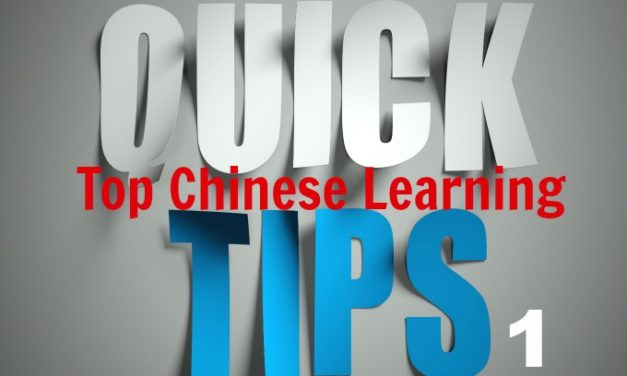 Chinese Mandarin Learning Tips You Got to Know!-Tip 1| Consistency