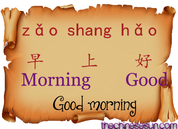 Learn Chinese Languagedaily Chinese Setenceshow To Say Good